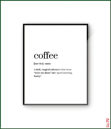 Alibaba.com offers 1,691 coffee color dye products. Coffee Print Coffee Definition Print Coffee Poster Coffee Quote Coffee Wall Art ...-Coffee Print ...