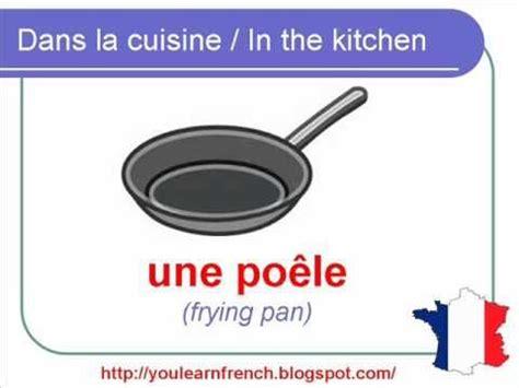 French Lesson 82  Kitchen  La Cuisine Furniture