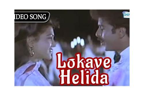 kannada movie songs download please