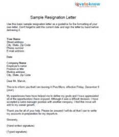 inform staff resignation