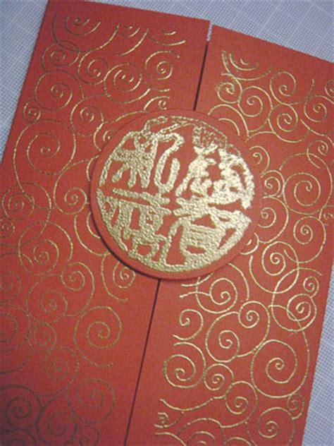 chinese  year greeting card gold  embossed