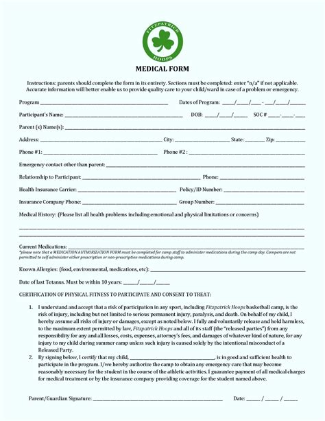 medical form form templates free printable