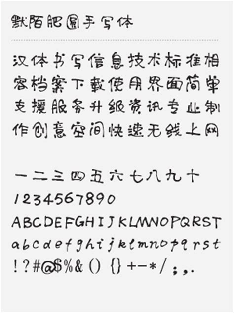 calligraphy archives  chinese font