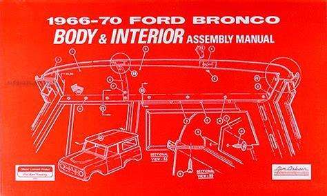 Ford Bronco Econoline Series Wiring Diagrams