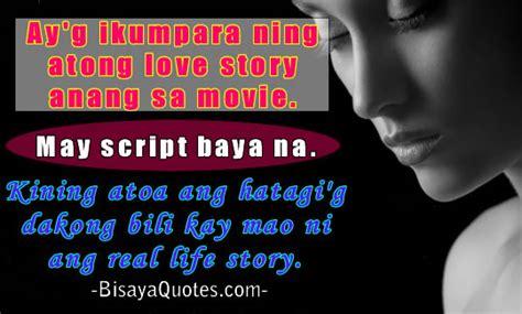 Love Quotes Bisaya 2014