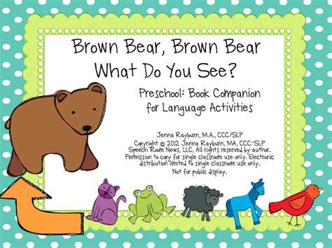 brown brown preschool book companions 623 | Screen Shot 2013 01 04 at 4.56.23 PM1