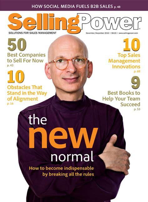 sales book   management  leadership book
