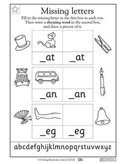 preschool writing worksheets word lists  activities