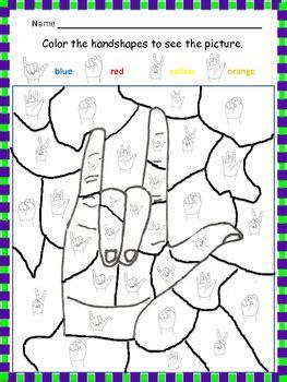 asl handshape puzzle by heidi givens teachers pay teachers