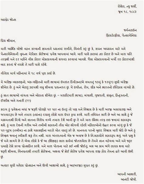 anandabai gopal joshia forgotten bharatiya icon