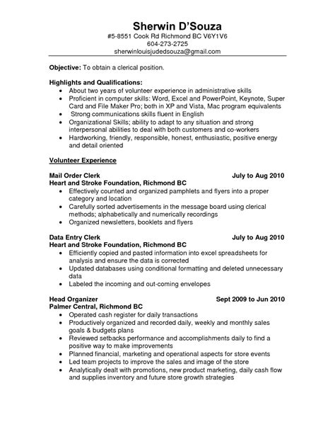 resume objective clerical resume objective for clerical position resume examples 2017