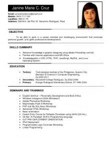 is my resume my objective on a resume resume exles 2017