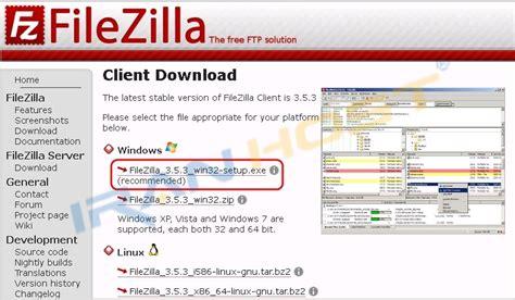 نرم افزار filezilla مرکز آموزش سامانه خدمات مشترکین