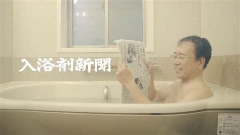 お 風呂 で パック