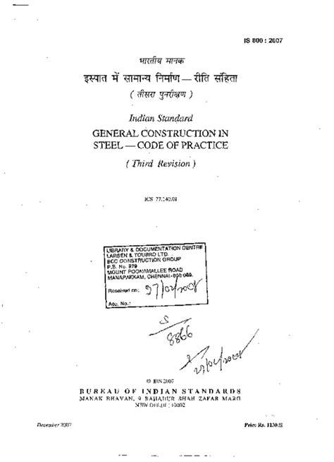 (PDF) Indian Standard GENERAL CONSTRUCTION IN STEEL -CODE