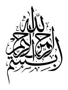 islamic calligraphy wikipedia