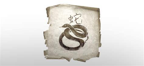 chinesisches horoskop schlange norbert giesow