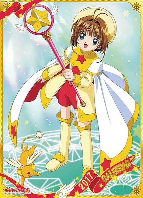 CDJapan : Cardcaptor Sakura [Calendar 2017 (Try-X Ltd ...