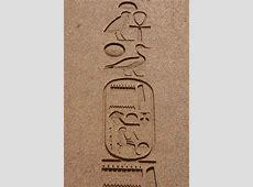 Tatouage Egyptien Paris Tattoo Art