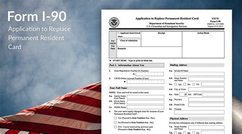 application form to renew permanent resident card