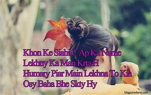 Crying Girl in Love With Quotes in Hindi images