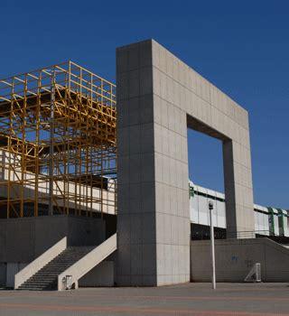 salle de sport marseille 13009 palais des sports marseille marseille 09 events et tickets ticketmaster
