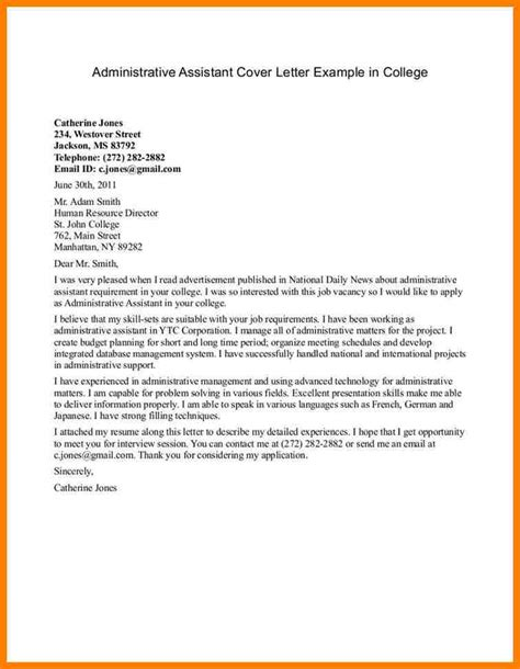 cover letter   administrative assistant