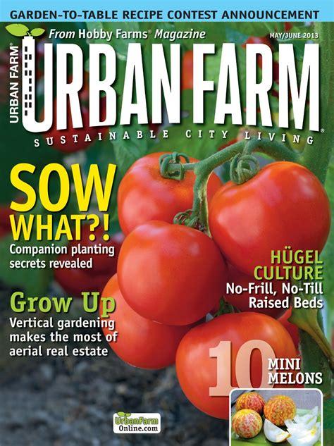 urban farm magazine sustainable city living