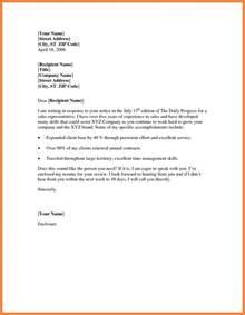 sle of a basic cover letter for resume 9 basics cover letters bussines 2017