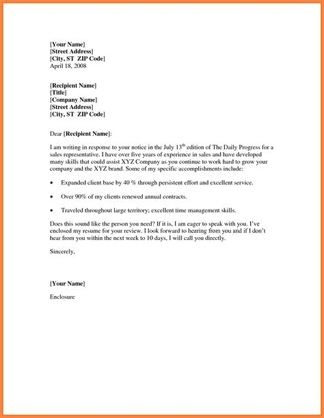 simple application cover letter template 9 basics cover letters bussines 2017