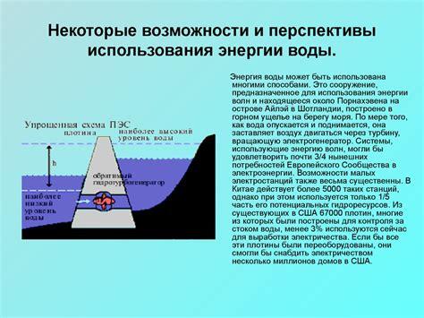 Солнечная энергетика россии — википедия