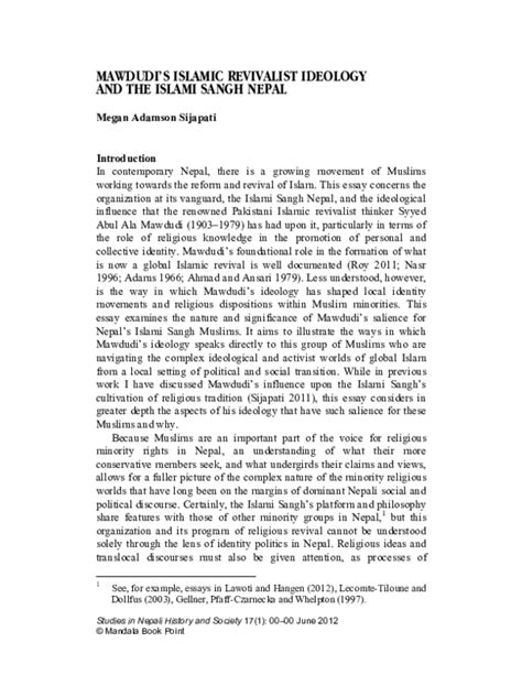 Pdf Mawdudi S Islamic Revivalist Ideology And The Islami