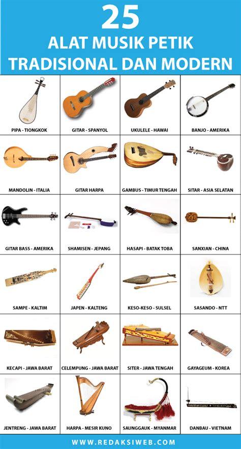 Demikianlah telah dijelaskan secara lengkap tentang musik kontemporer. 25 Macam Contoh Alat Musik Petik Tradisional dan Modern Lengkap dengan Gambar - Redaksiweb