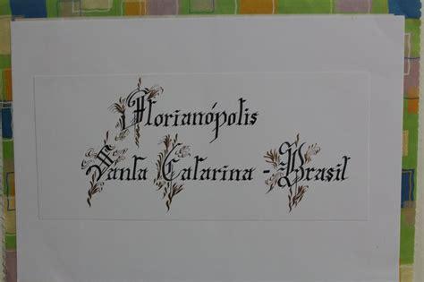 calligraphy  marcia youssef wedding invitations