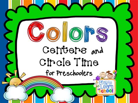 color preschool theme mixing colors play to learn 712