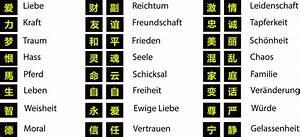 Japanisches Zeichen Für Liebe : chinesische tattoos mit chinesischen schriftzeichen der chinese ~ Orissabook.com Haus und Dekorationen