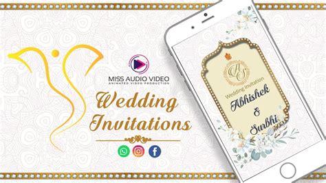 Wedding E Invitations Shilohmidwifery com