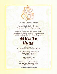 Indian wedding invitation wording samples wordings and for Wedding invitations wording son of