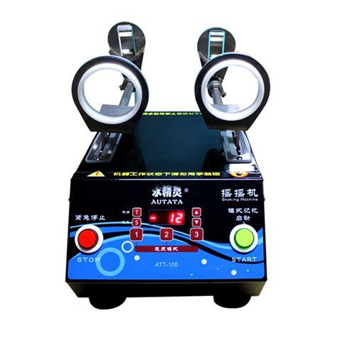 shaking machine  horizontal double heads att  beverage equipment autata auto sealing