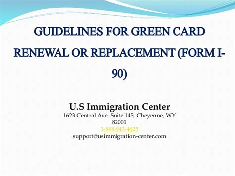 green card renewal form i 90 fee
