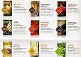 Коктейли для похудения energy diet цена