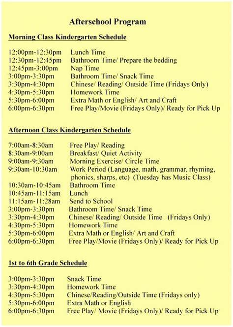 school program schedule template lovely