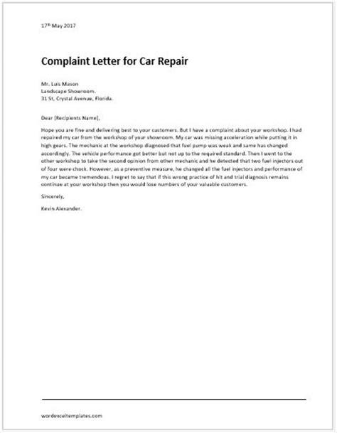 complaint car - April.onthemarch.co