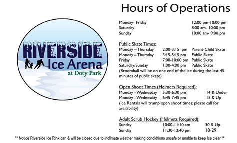 riverside arena belvidere park district 544 | Hours of Operation2