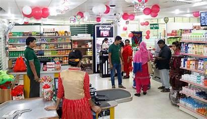 Super Bazaar Bd