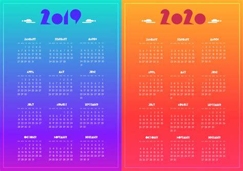 ano nuevo calendario moderno vivido azul purpura rojo