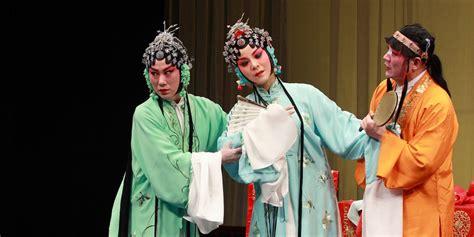 Jiangsu Kunqu Opera Theatre