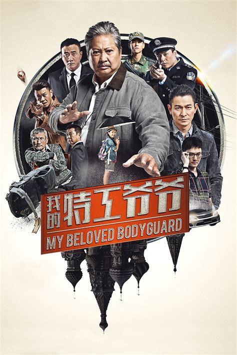 beloved bodyguard film complet en  vf hd