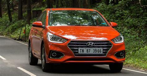 യുദ്ധം ചെയ്യാൻ വെർന | Hyundai Verna | Hyundai Verna Test Drive | Hyundai Verna First Drive ...