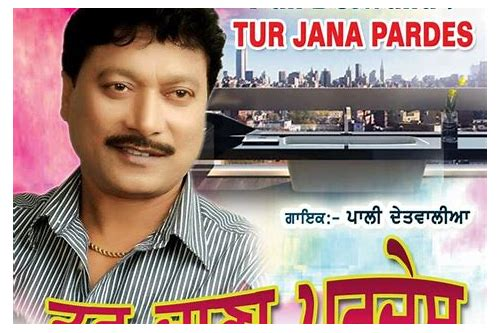 Rangrete guru ke bete by pali detwalia on amazon music amazon. Com.